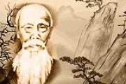 Sakugawa Shungo
