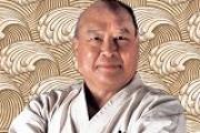 Masutatsu Oyama