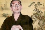 Isao Obata