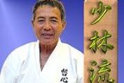Tamayose Hidemi