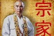 Keido Yamaue