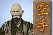 Itosu Yasutsune
